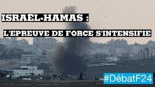 #DébatF24 - Israël - Hamas : l