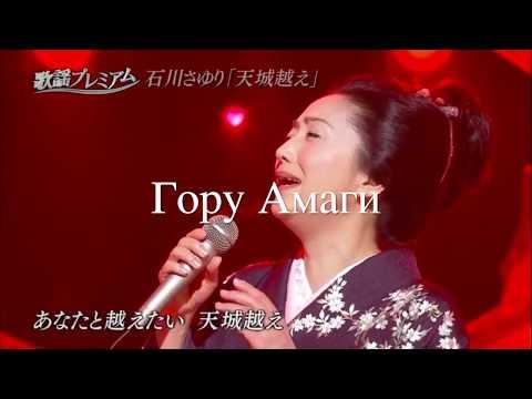Красивая японская  песня с русским переводом