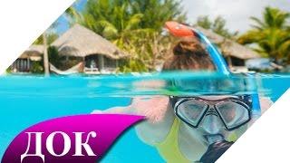 Путешествие в рай на Мальдивские острова. Документальный фильм(Мальдивские острова расположены на атоллах Индийского океана. Самые лучшие отели, песчаные пляжи и прозрач..., 2015-02-20T13:06:49.000Z)