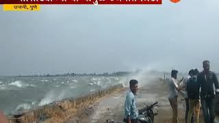 Pune | Ujjani Dam Water Swings