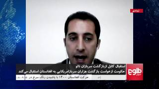 MEHWAR: Nicholson's Call For More Troops Discussed