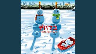 Download lagu Kitto Mata Itsuka