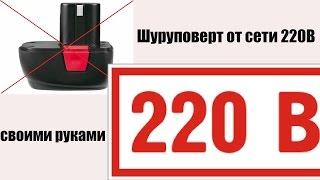 220 bo'yicha 14.4 V Cordless burg'ulash volts + test