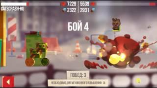 Cats Crash: выигрышный вариант тактики на Титане