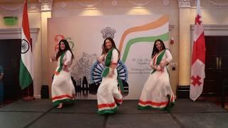 71st Republic Day of India in Georgia / Ek Baar To India / Dance Group Lakshmi