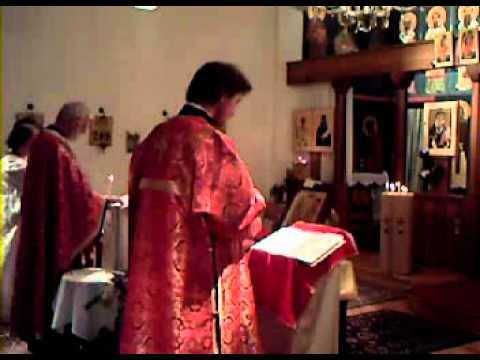 Office de l'Agenouillement de la Pentecôte (Orthodoxie)