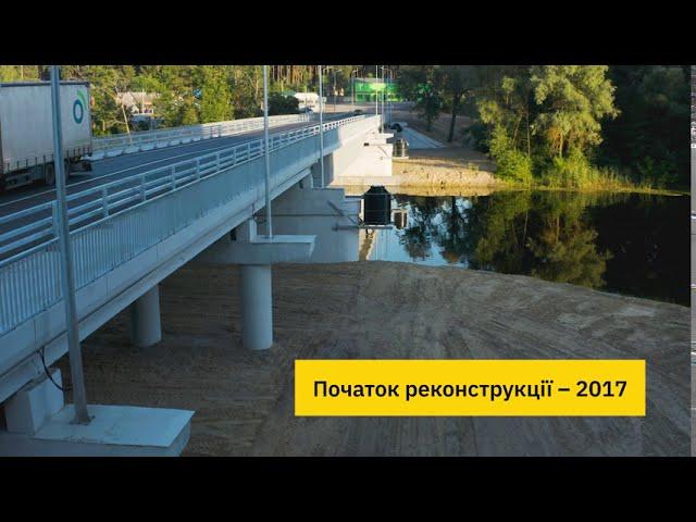 Будівництво мостового переходу в с.Климентове, Сумської області