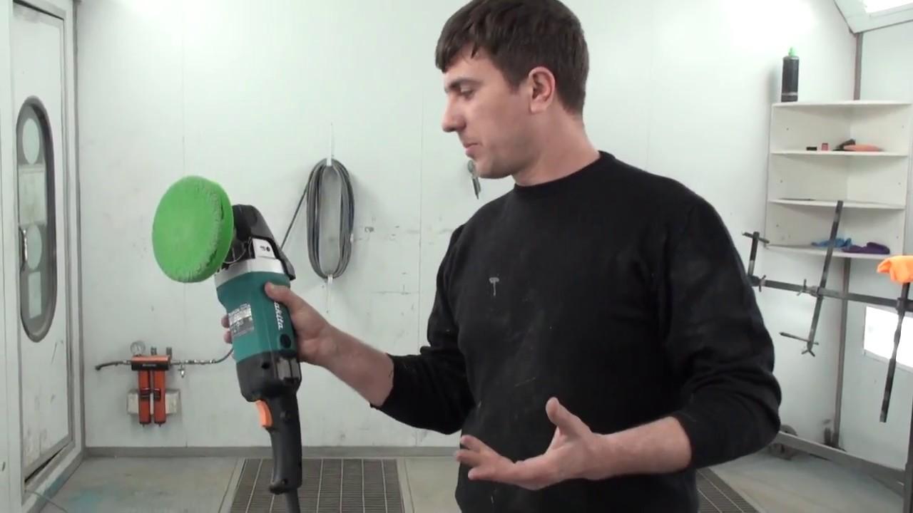 Полировальные машинки мини полировальная машинка роторного типа proxxon wp/e, фото. Где купить полировальную машинку для авто?