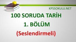 100 Soruda Kpss Tarih Özeti 1. Bölüm Seslendirmeli (KPSS 2018)