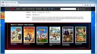 Онлайн кинотеатр Ivi.ru смотреть некоторые фильмы бесплатно без регистрации