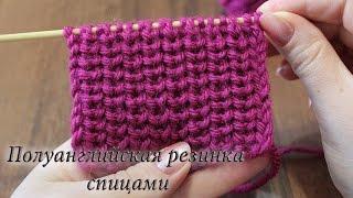 Полуанглийская резинка спицами | Rib knitting stitches