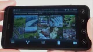 Обзор телефона HTC EVO 3D от Video-shoper.ru(Следите за новыми видеообзорами и подписывайтесь на наш канал acer1951. Закажите HTC EVO 3D по телефону +74956486808 или..., 2011-09-03T05:27:47.000Z)
