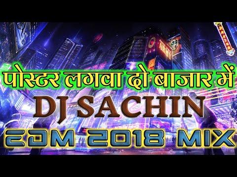 Poster Lagwado Bazaar Me (EDM 2018 Mix)By Dj Sachin Production