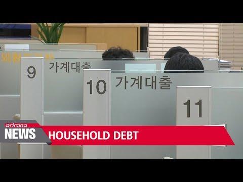 KOSouth Korea among ten global economies with fastest-rising household debt: WSJ