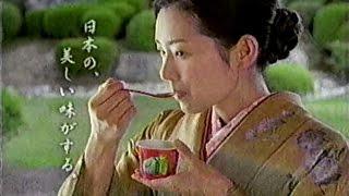 2006年ごろのグリコの和ごころのCMです。木村多江さんが出演されてます。