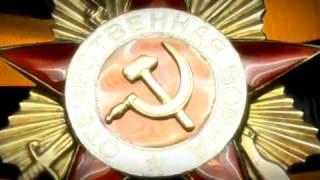 Орден Отечественная войны