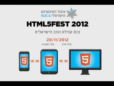 Ido Green The Web Can Do That!? Adventures Into HTML5