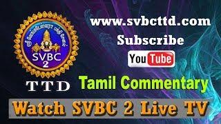 SVBCTTD Tamil Live Stream