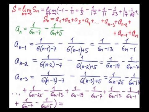 Как вычислить сумму ряда