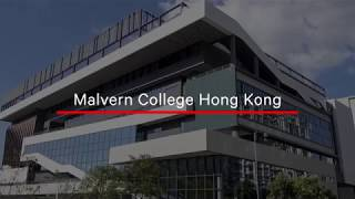 Publication Date: 2018-09-12 | Video Title: Malvern College Hong Kong 香港墨爾