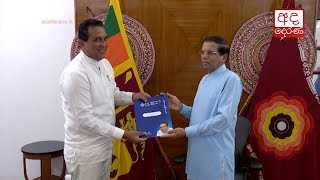 New organizers appointed to SLFP