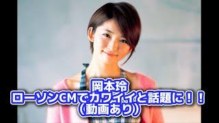 サランラップ2円!!やばい安すぎない? タッチモールはこちら→ https:/...