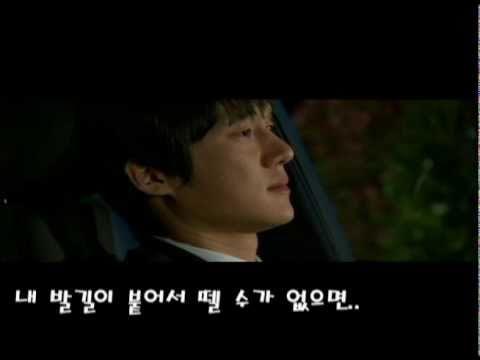 [MV] Life Is Beautiful