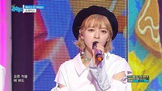 【TVPP】 TWICE -  Merry u0026 Happy, 트와이스- 메리 엔 헤피 @show Music Core