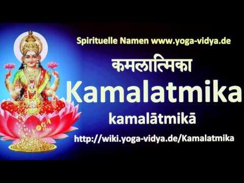 Spiritueller Name Kamalatmika   - Bedeutung und Übersetzung aus dem Sanskrit