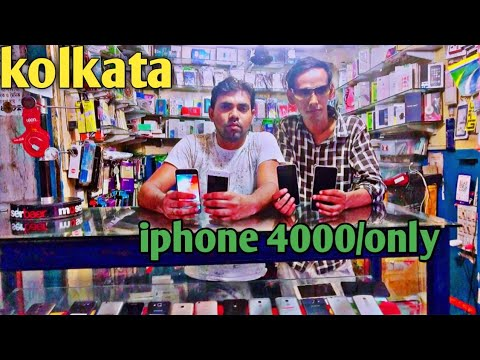 cheapest Mobile market in kolkata||kolkata ka sasta mobile bazaar||By Traditional vlog