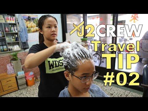 XJ2 Crew : Travel Tip 002 : Hair Wash/Massage
