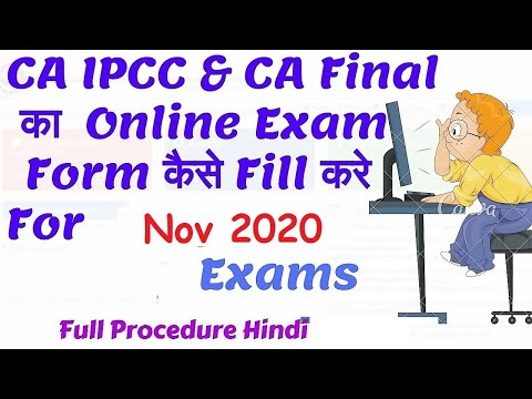 How to Fill CA CPT Exam Form for June 2018 Online