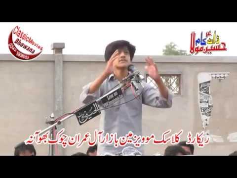 Zakir Ali Abbas Askri Majlis Aza 18 Ramzan 2017 Rajoa Dara Sardar Fazal Abbas