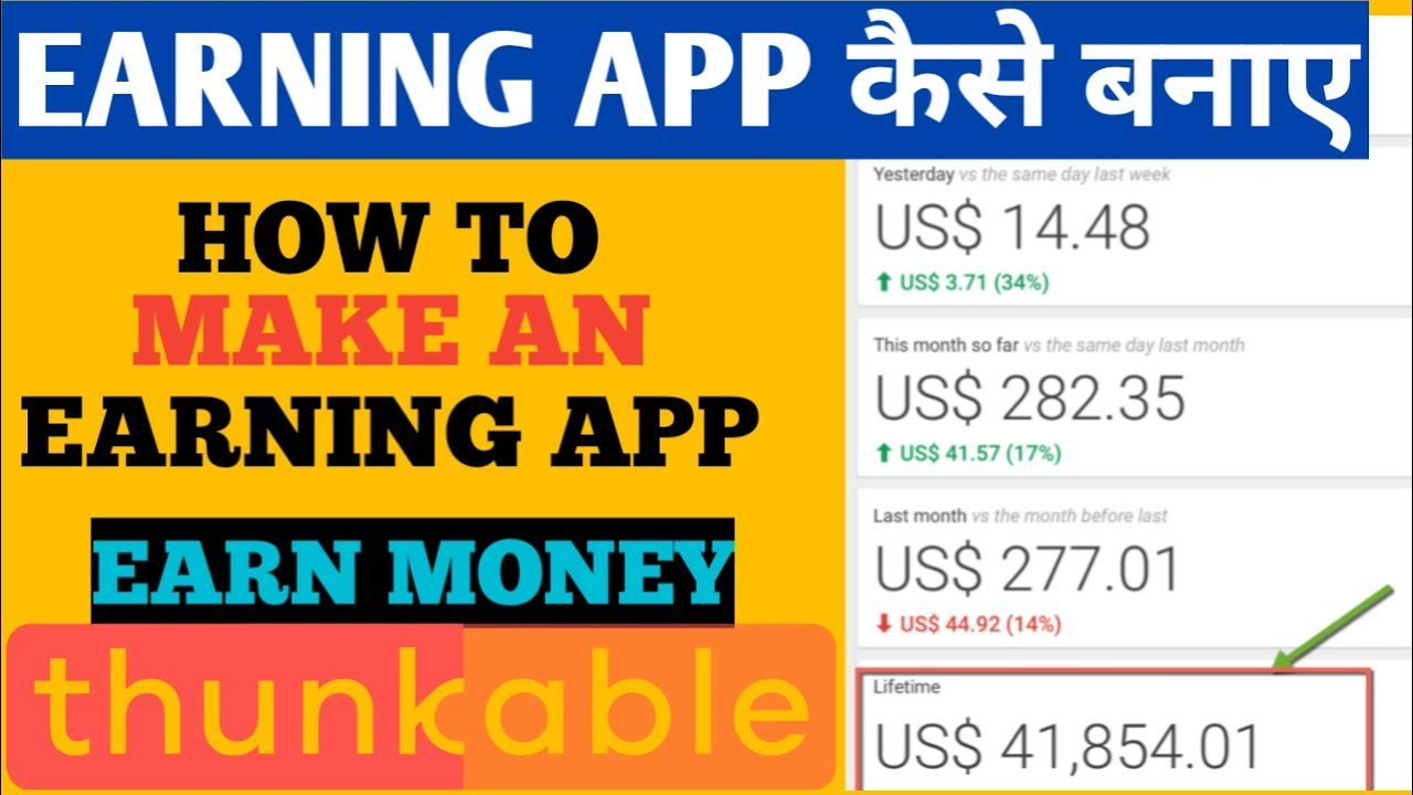 How to Create Own Earning App | Make an EARNING APP | Make android app &  earn money | Thunkable #01