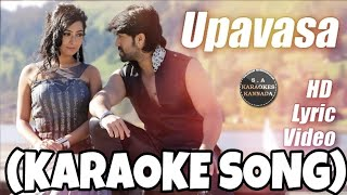 Upavasa E Kannige Kannada Karaoke Song Original with Kannada Lyrics