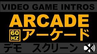 Trivia: This game influenced Robotron 2084 - 本物のビジュアル.