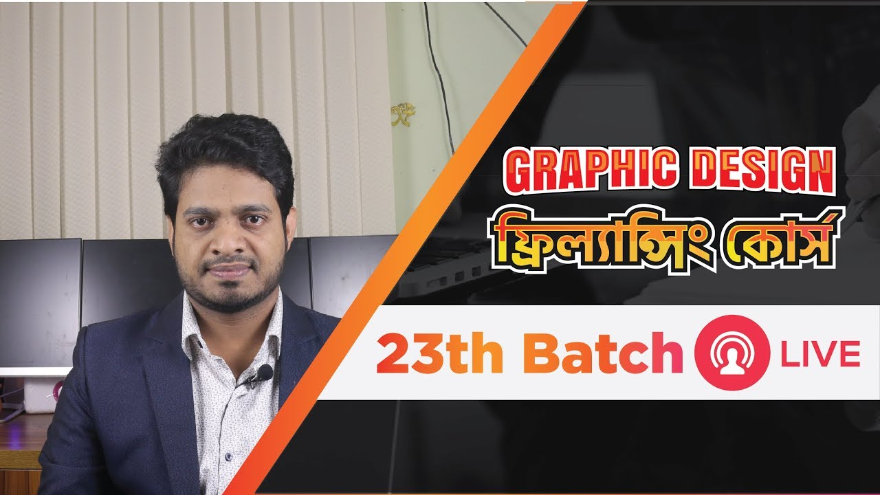 Graphic design freelancing live  Class 01 Batch 23