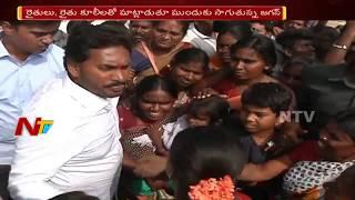 YS Jagan's Praja Sankalpa Yatra Reaches Day-39 in Anantapur District    NTV