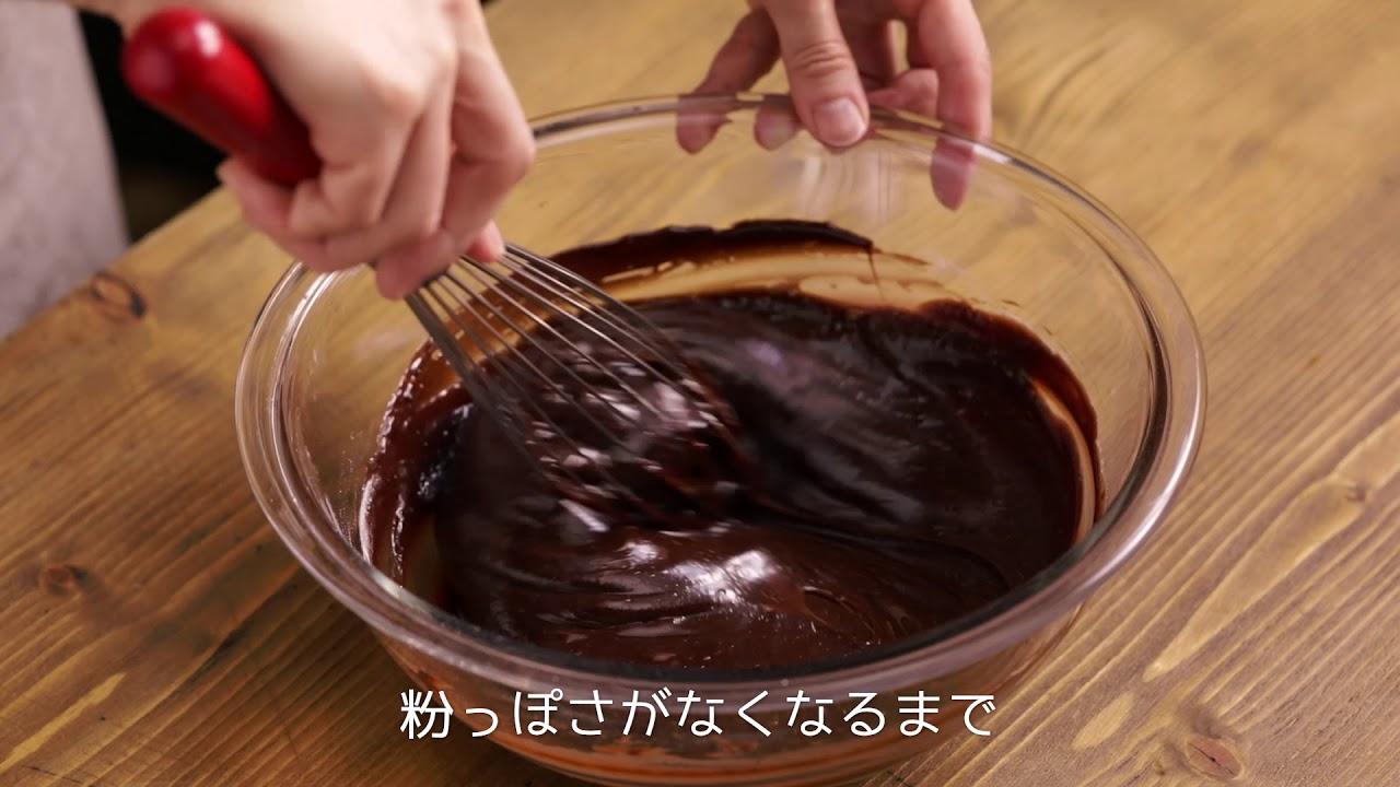 レシピ チョコ テリーヌ