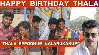 """We Love You Thala"" – Ajith Fans Emotional Birthday Wishes"
