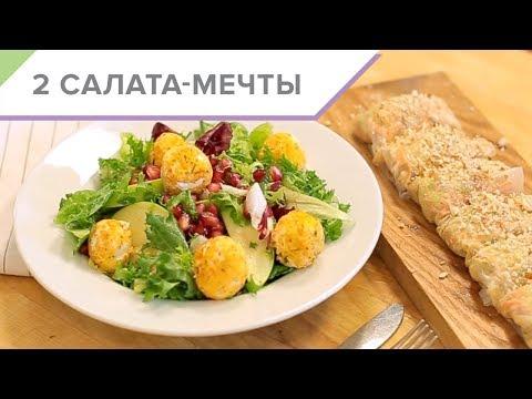 Полезные ПП рецепты - Правильное питание или как правильно