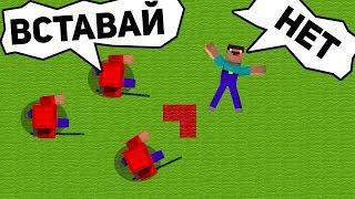 СМОЖЕШЬ ЗАКРАСИТЬ САМЫЙ БОЛЬШОЙ УЧАСТОК КАРТЫ? - (Minecraft Mini Games)