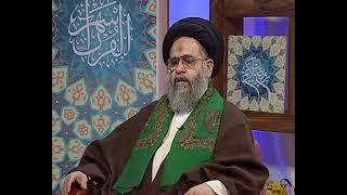البث المباشر لسماحة السيد عادل العلوي في برنامج حنين الروح في قناة الأصيل الفضائية  11 رمضان ۱۴۴۲ ه