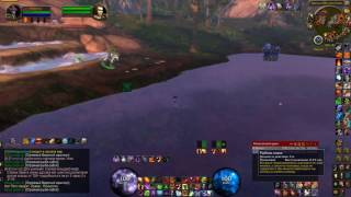Guide How to kill Nat Pagle (World of Warcraft Draenor) 1080p60