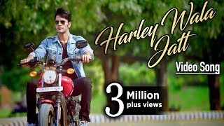 Harley Wala Jatt | Full | Zubin Choudhary | Latest Punjabi Songs 2018 | Yellow Music