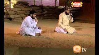 Hafiz Tahir Qadri - Zameen O Zaman Tumhare Liye