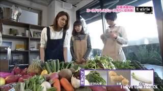E-girls 鷲尾伶菜 楓 / コールドプレスジュースに作りに初挑戦! thumbnail