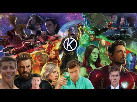 #Косяковобзор Мстители: Война бесконечности