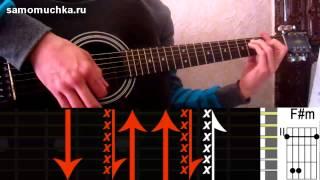 Охота - Одноклассница (видеоурок песни).