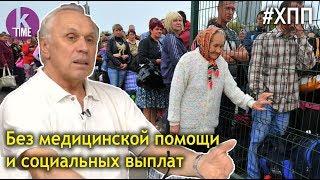 Как у жителей Донбасса забрали их права. Игорь Мирошниченко